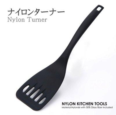 画像2: ナイロン キッチンツール 250℃