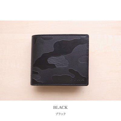 画像1: PTAH:カモフラージュ 二折財布【全4色】