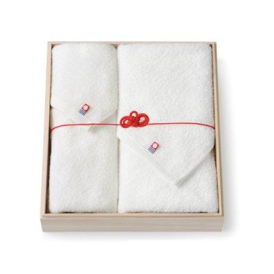 画像1: (受注限定) Gift no.005 今治織匠 至極タオル バスタオル&フェイスタオルセット