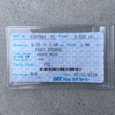 画像5: 裸石 0.029ct FANCY INTENSE GREEN BLUE(天然) VS-2 AGTソーティング付