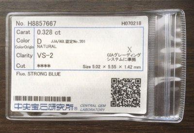 画像4: 裸石 0.328ct D VS2 アルファベット M型